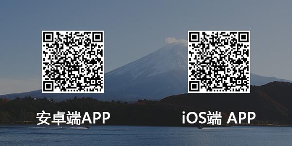 未名天日语培训网APP下载